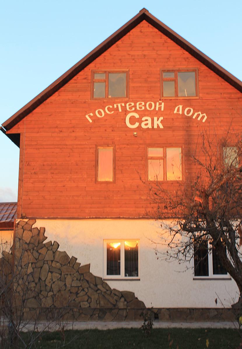 Фасад мотеля SAK, находящегося рядом с Зеленоградом